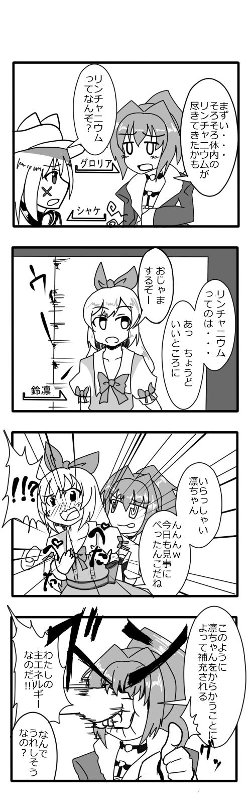 ぽんこつ006