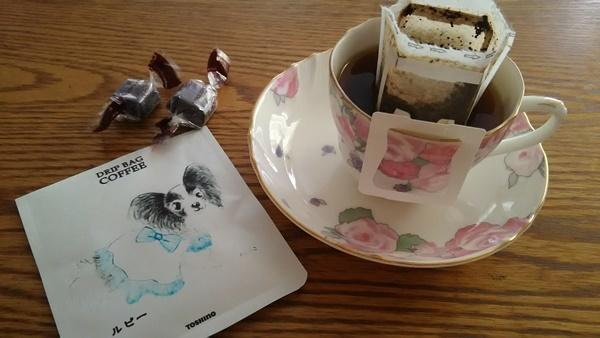 ドリップバックでコーヒータイム