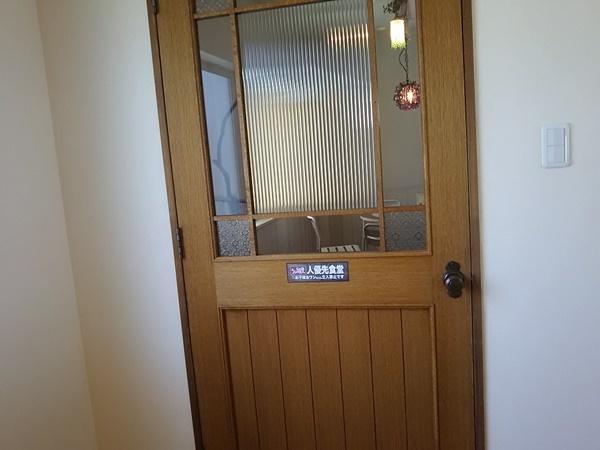 2階の人優先食堂