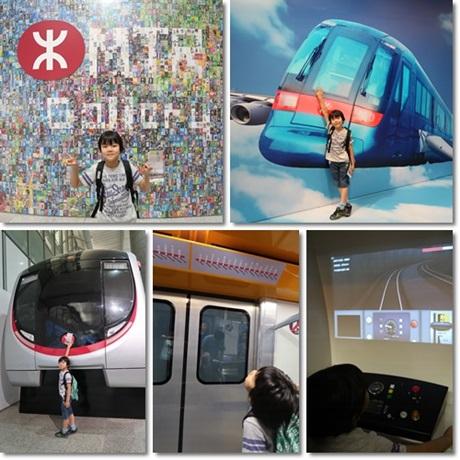 MTR Gallary