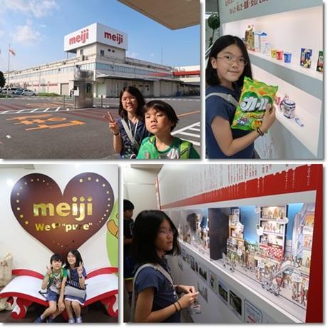 Meiji Factory-1