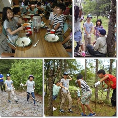 Misa Camp 1
