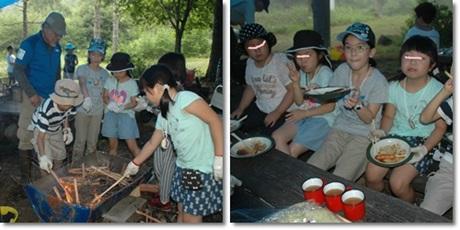 Misa Camp 1-2