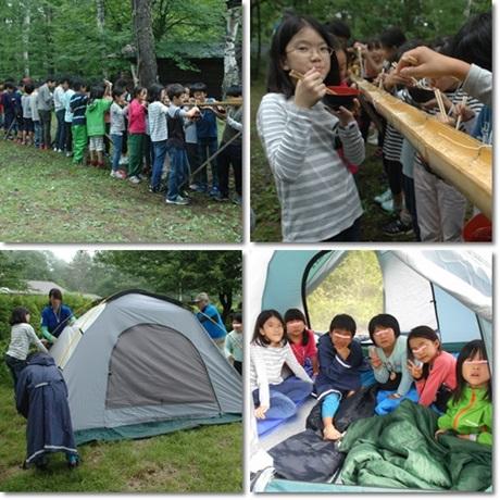 Misa Camp 2-2