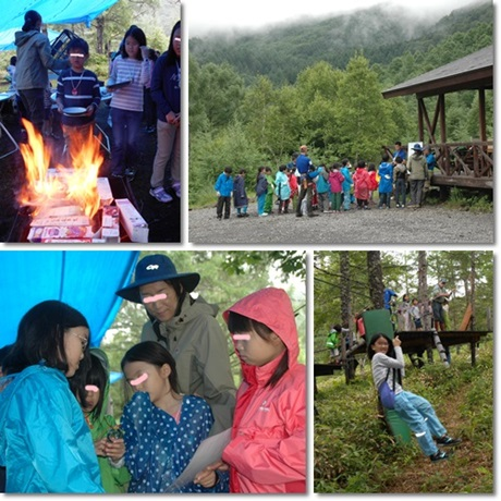 Misa Camp 2