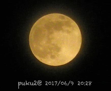 moon170609.jpg