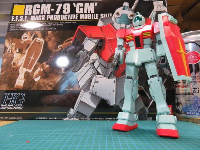 RGM-79 GM の1