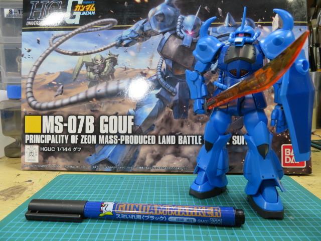 MS-07B GOUF の1