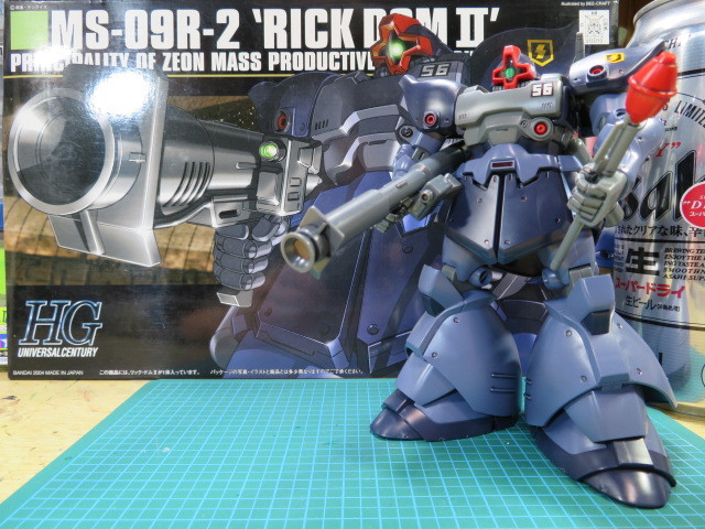 MS-09R2 RICK DOM Ⅱ の1