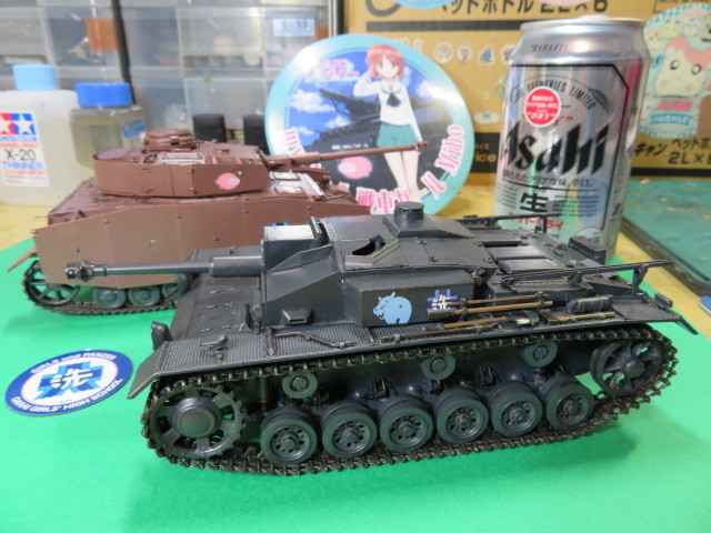 ガルパン Ⅲ号突撃砲F型(全国大会) ズベズダ 35
