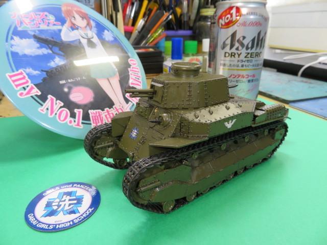 ガルパン 八九式中戦車 甲型 (本戦時) ファインモールド 35