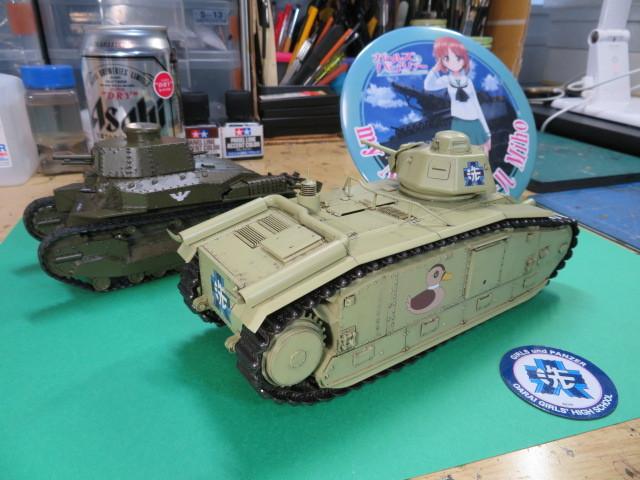ガルパン B1 bis (本戦時) タミヤ 35