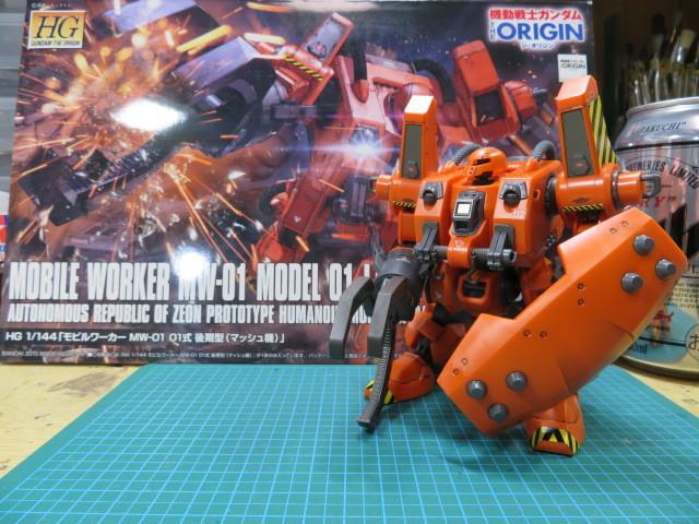 MW-01 MODEL 01 LATE TYPE の2