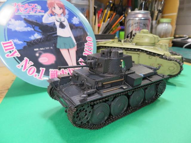 ガルパン 38(t)戦車 (本戦時) プラッツ 35
