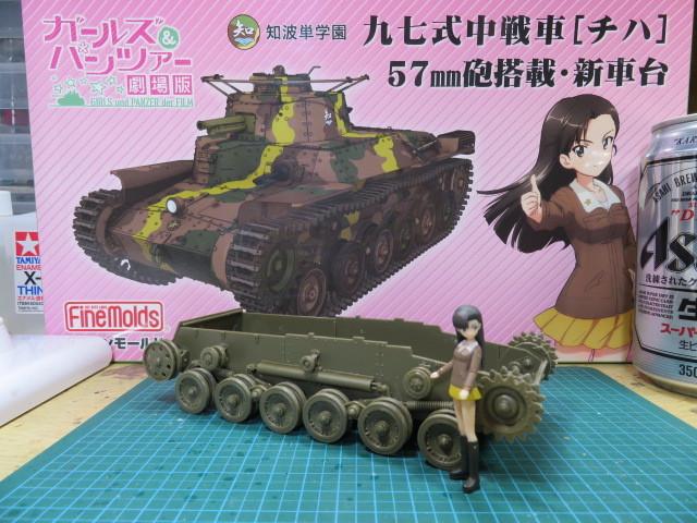 九七式中戦車 57mm砲・新車台 ガルパン の1