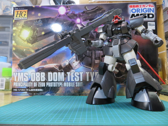 YMS‐08B DOM TEST TYPE の1