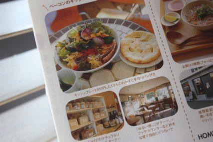 アリーカフェことりっぷ2