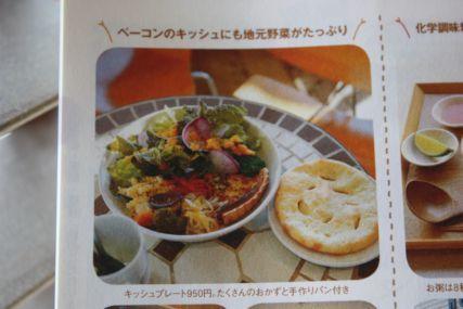 アリーカフェことりっぷ3