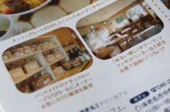 アリーカフェことりっぷ4