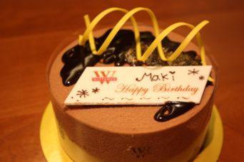 2017MakiBDケーキ