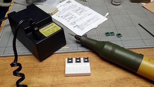 デュアルオペアンプ 変換基板の組み立て (8)
