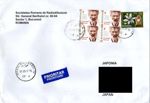 2017年1月4日 ロシア語放送受信  Radio Romania InternationalのQSLカード(受信確認証)
