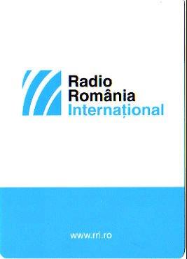 2017年2月12日 英語放送受信 Radio Romania International(ルーマニア)
