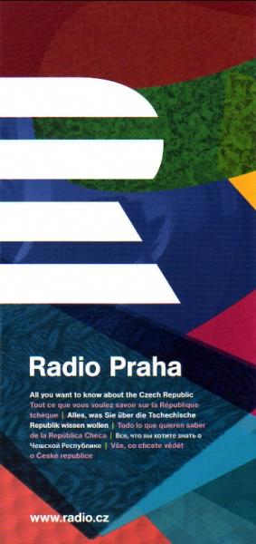 2017年5月17日  インターネット放送受信 ラジオ・プラハ(チェコ共和国)RADIO PRAHA RADIO PRAGUE