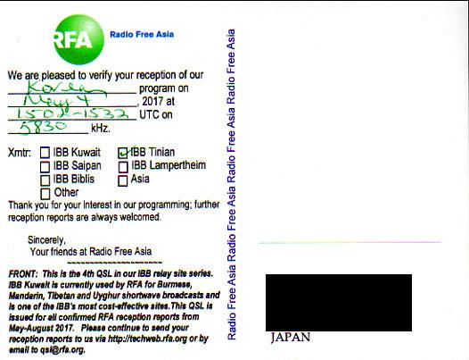 2017年5月4日(UTC=協定世界時間) 北朝鮮向け韓国語放送受信 自由アジア放送(RFA)のQSLカード(受信確認証)