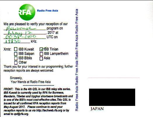 2017年5月12日 ビルマ語放送受信 自由アジア放送(Radio Free Asia)のQSLカード(受信確認証)
