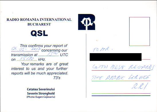 2017年5月5日JST=日本時間 (UTC=協定世界時間では5月4日) アラビア語放送受信 Radio Romania International(ルーマニア)