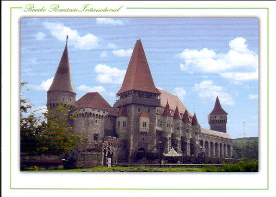 2017年2月3日ロシア語放送受信 Radio Romania International(ルーマニア)のQSLカード(受信確認証)