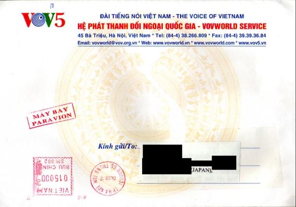2017年7月26日 ロシア語放送受信 VOV Voice of Vietnam(ベトナム)