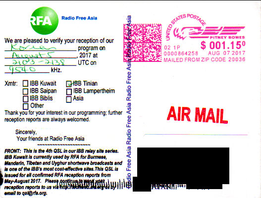 2017年8月5日UTC=協定世界時間 北朝鮮向け韓国語放送受信 RFA自由アジア放送のQSLカード(受信確認証)