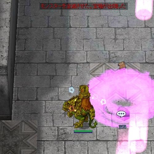 魔導騎士Narさんだって負けてられません。紫オーラGET!