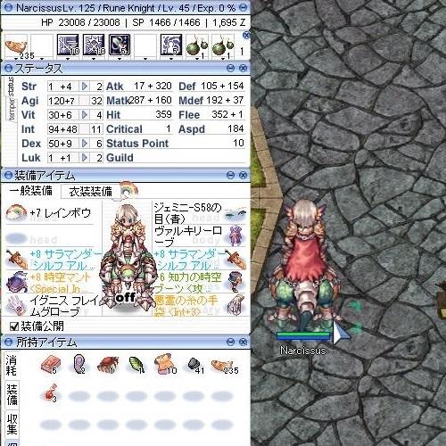 魔導騎士Narさんは125になりました。