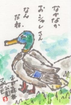 前田森林公園 (3)