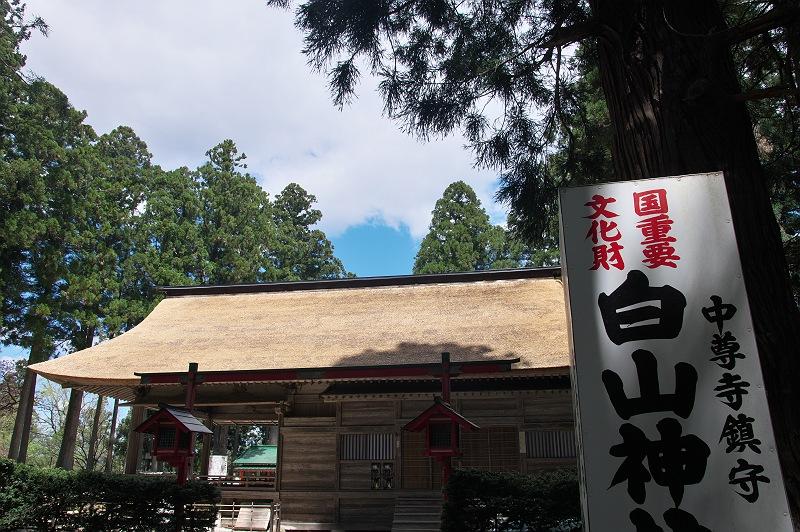中尊寺 六  ~白山神社の能舞台~