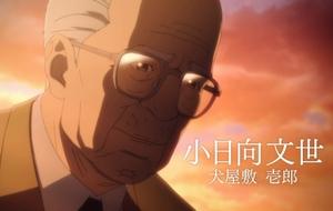 20170825inuyashiki.jpg