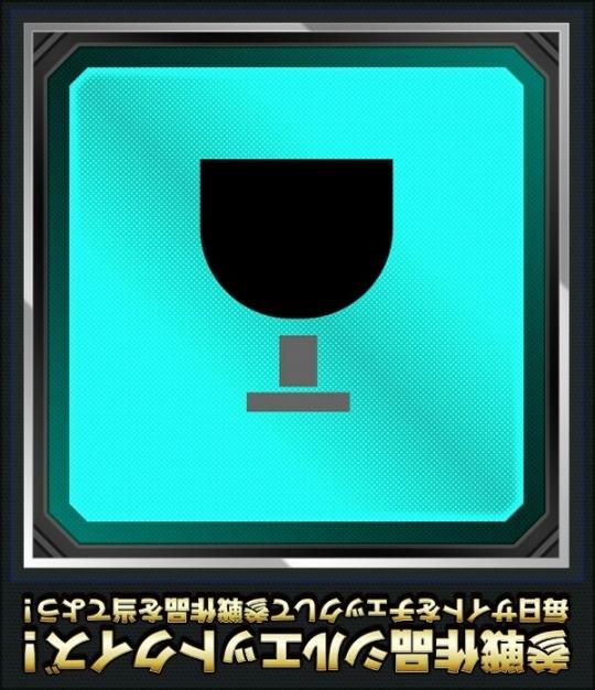 4X05Fm.jpg