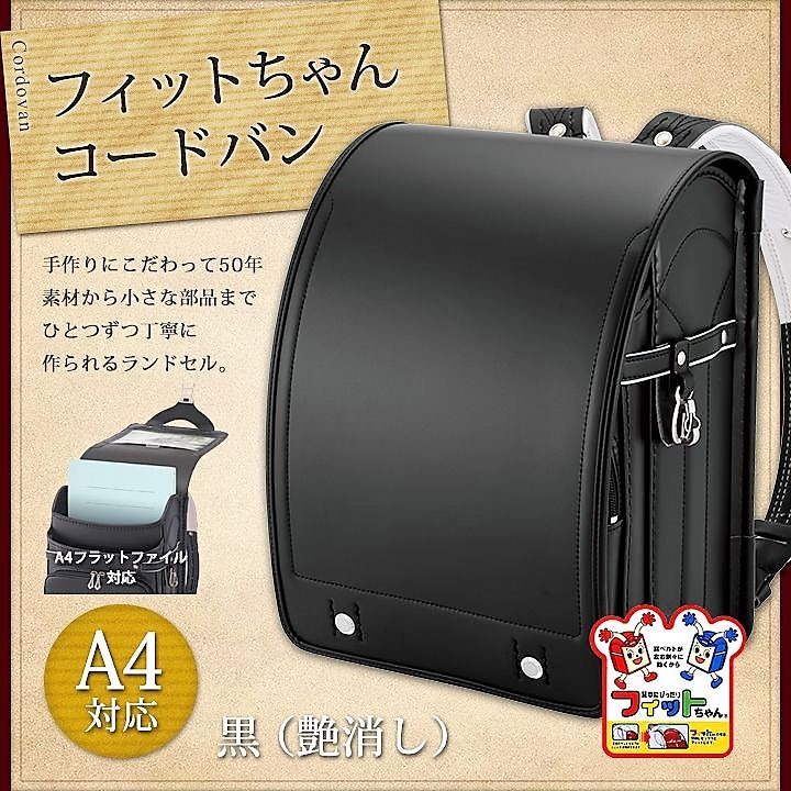 三輪カバン コードバン黒