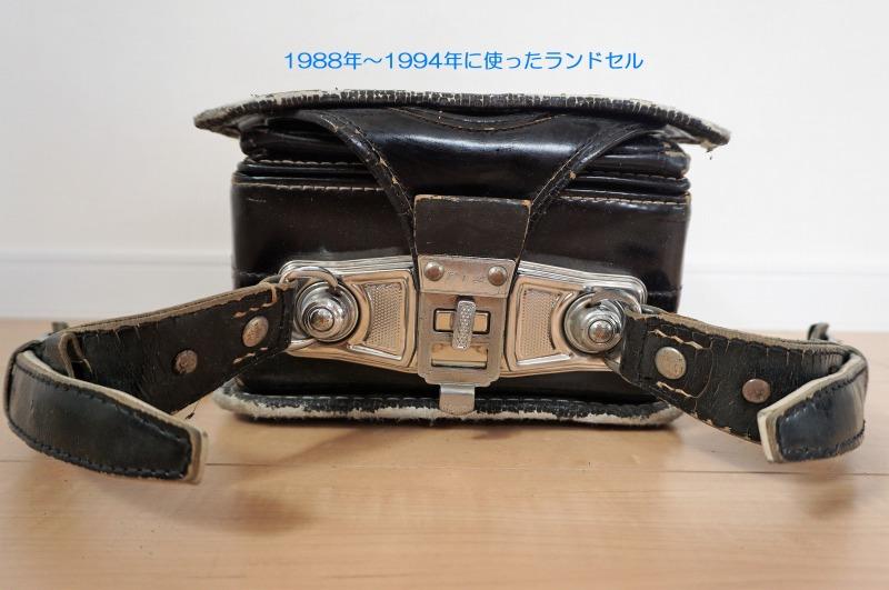 1986-94年のランドセル7