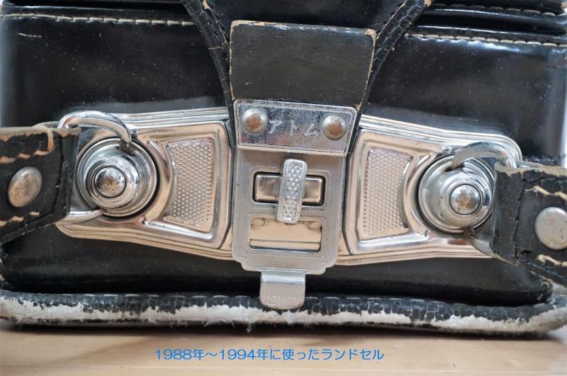 1986-94年のランドセル8