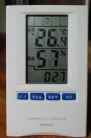 20170712温湿度計1