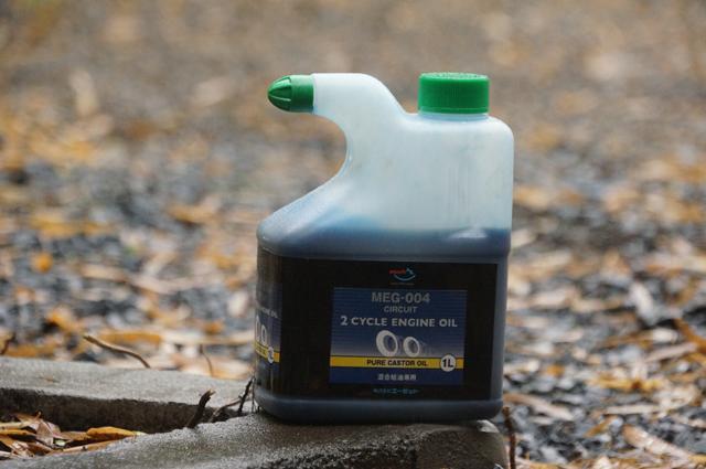 AZ MEG-004 バイク用 2サイクルエンジンオイル Pure Castor Oil 純ひまし油