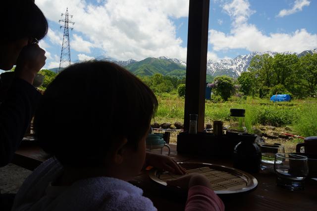 和味亭のテラス