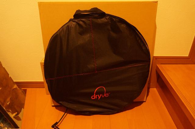 dryveパッケージ
