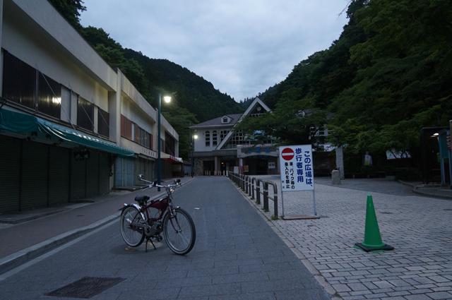 高尾山ケーブルカーの駅