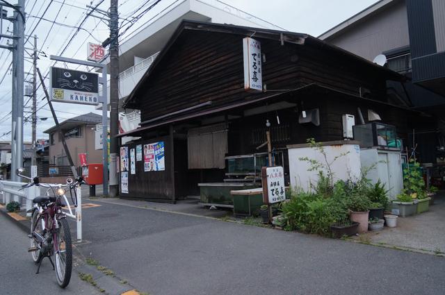 高尾駅そばの居酒屋さん