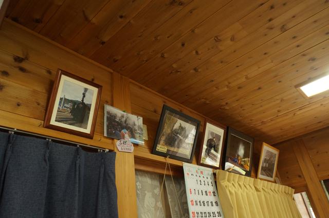 森宮野原に飾られていたお写真